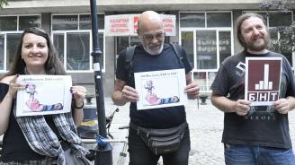 Граждани протестират срещу избора на Кошлуков за шеф на БНТ