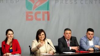БСП алармира международни институции за орязаните партийни субсидии