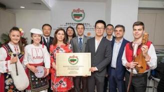В Пекин и Ченду бяха открити два нови туристически информационни центъра за популяризиране на дестинация България