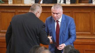 """ПП """"Воля"""" върна надвзетите средства от партийната субсидия"""