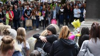 Париж протестира срещу насилието над жени