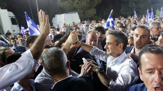 Победа за Нова демокрация на извъндредните парламентарни избори в Гърция