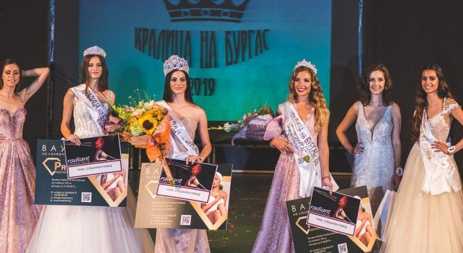 Михаела Едрева е новата Кралица на Бургас