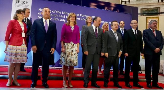 """""""Регионални форуми като Процеса за сътрудничество в Югоизточна Европа (ПСЮИЕ)"""