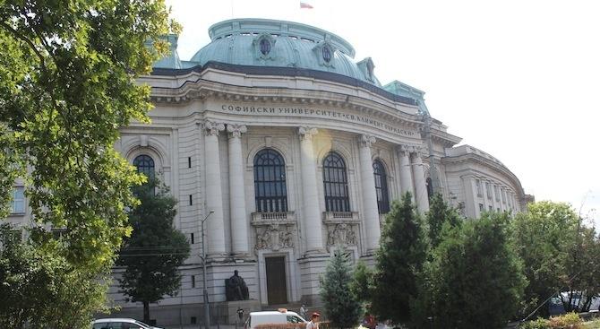 """Първият етап на класирането на кандидат-студентите в Софийския университет """"Св."""