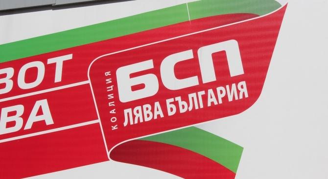 БСП – София издигна първите кандидати за районни кметове