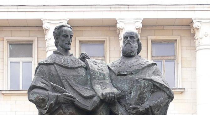 България и Северна Македония ще честват заедно делото на братята