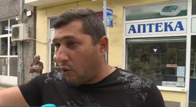 Полицейски екшън в ромската махала на Самоков