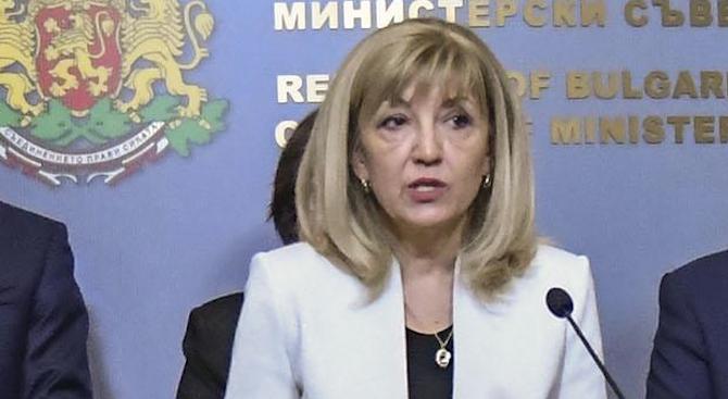 """Петя Аврамова: Казусът с """"Телетол"""" е по-скоро технически"""