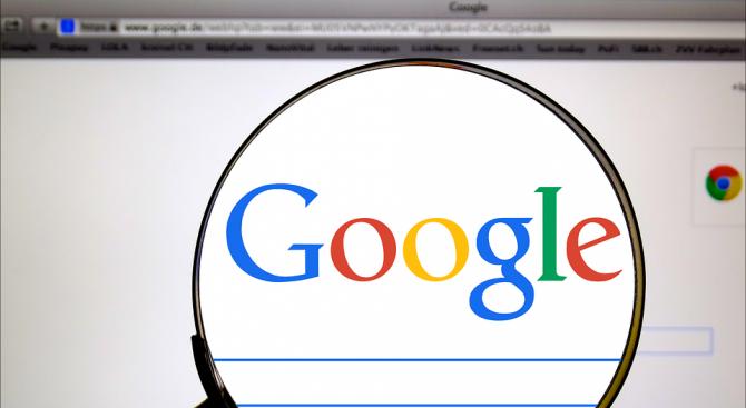"""Американската компания """"Гугъл"""" (Google) каза, че нейни подизпълнители могат да"""