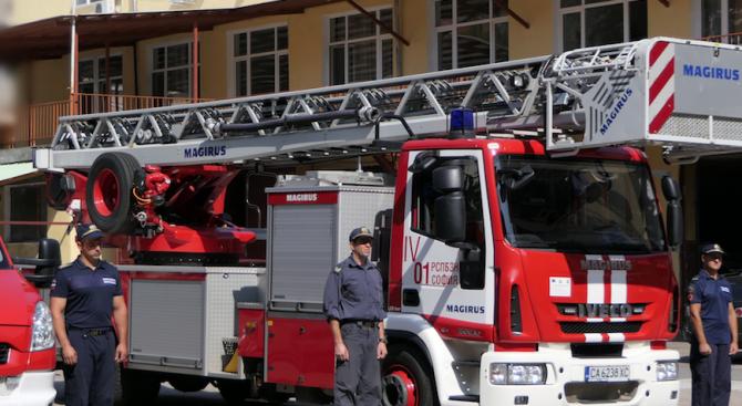 Столичната пожарна отбелязва 141 години от създаването си