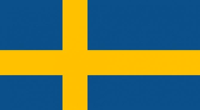 Швеция няма да подпише Договора на ООН за забрана на