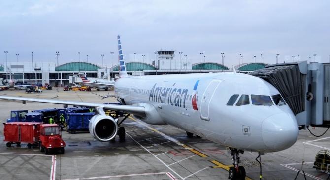Американската авиокомпания Американ еърлайнс (American Airlines) съобщи днес, че удължава