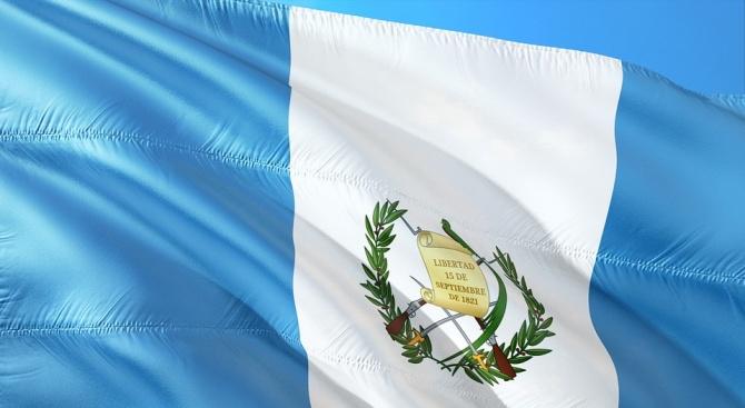 Правителството на Гватемала заяви днес, че ще отложи визитата на