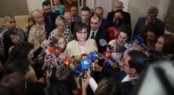 БСП ще внесе предложения за промени в закона за местното