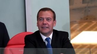 Дмитрий Медведев: Лято е!