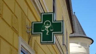 Предлагат да има задължителни нощни дежурства в аптеките