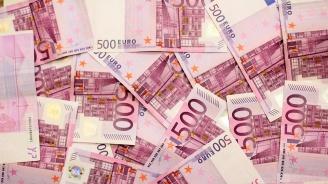 Въоръжени откраднаха 115 000 евро от банка в Скопие