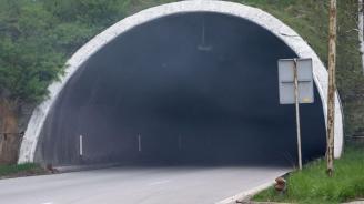 """Затварят тунел """"Ечемишка"""" на АМ 'Хемус"""" посока Варна за учения"""