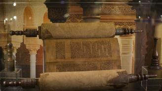 Учени сложиха край на библейска мистерия