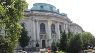Общо 7148 кандидат-студенти са подали документи за прием в Софийския университет
