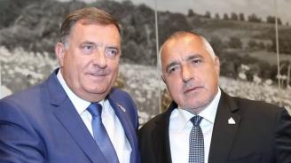 Бойко Борисов се срещна с председателя на Председателството на Босна и Херцеговина Милорад Додик