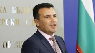 Зоран Заев: Станах жертва на своята откритост