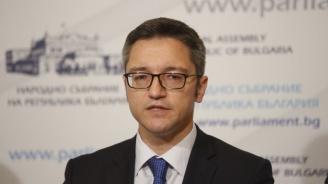 Вигенин предложен за зам.-председател на парламента