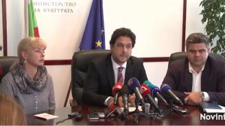 Сформират работна група, която да изработи конкретни мерки срещу фалшификатите на културни ценности