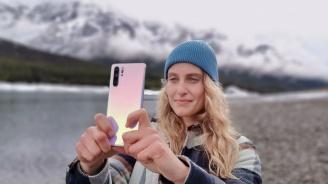"""""""Неоткритата красота"""" е мотото на фотографския конкурс на Huawei за лято 2019"""
