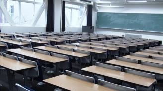 Обявяват първото класиране за гимназиите