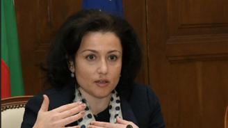 Министър Танева и ръководството на ДФЗ ще представят резултатите от проверките на 288 къщи за гости