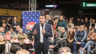 "Заев ядосан на Борисов, казал, че Пендаровски е ""северномакедонски политик"""
