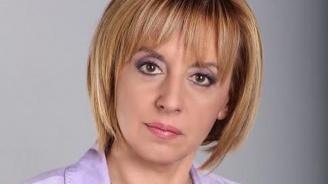 Мая Манолова поиска от МВР незабавно изясняване на случая със запаления автомобил на проф. Минеков