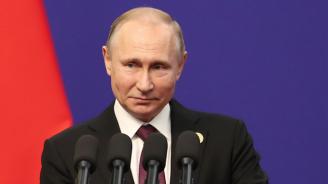 Путин и Моралес осъдиха опититеза намеса във вътрешните работи на Венецуела