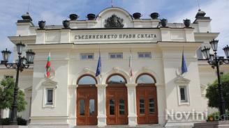 Парламентът ще разгледа предложението за отмяна на машинното гласуване за местни и парламентарни избори
