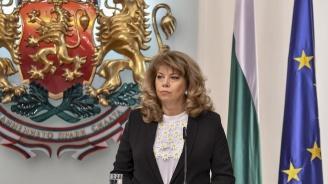 Илияна Йотова ще открие Международния летен семинар по български език и култура във Велико Търново