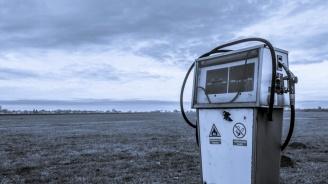 В Зимбабве отнововдигнаха ценитена горивата