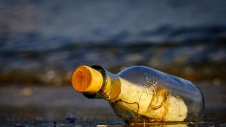 Хвърлена в морето бутилка с трогателно послание в памет на жертва на атентат стигна до Италия