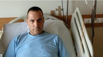 Баща на 2-годишно момченце с тежка форма на левкемия се нуждае от помощ