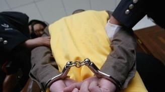 Арестуваха канадец в Китай