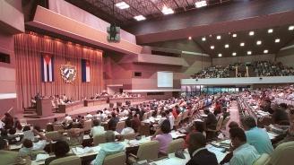 Кубинският парламент прие новия изборен закон