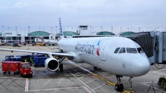 Американ еърлайнс удължава за четвърти път отмяната на полети, изпълнявани с Боинг 737 МАКС