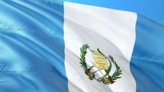 Гватемала отлага визитата на президента в САЩ