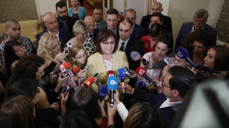 БСП иска промени в Закона за местното самоуправление