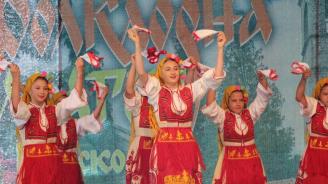 """Завърши един от най-престижните фестивали за народно творчество """"Фолклорна магия"""" Банско 2019"""