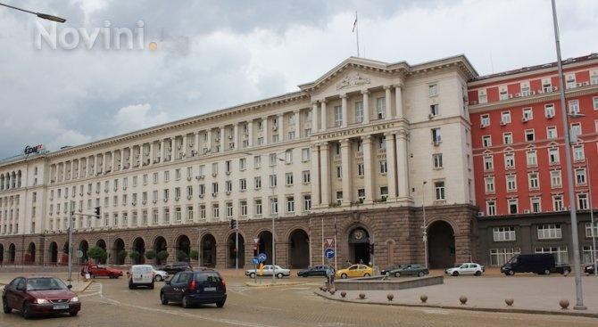 Националният съвет за тристранно сътрудничество не прие социални предложения на