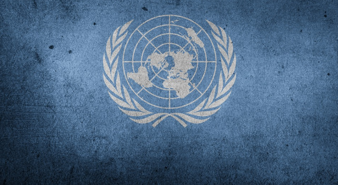 Съветът за сигурност на ООН прие днес единодушно резолюция за