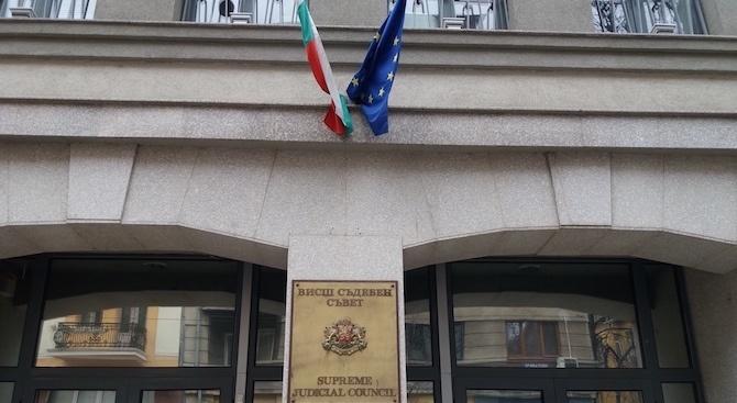 Съдийската колегия на ВСС прие проект на Правилник за администрацията на ВАС