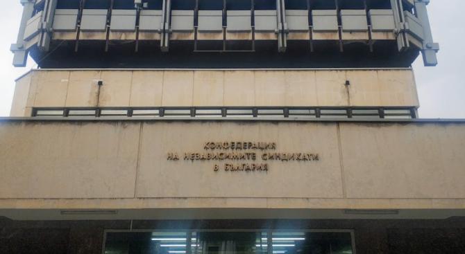 КНСБ с предложения за промени в данъчната система